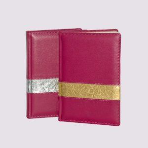 Кожаный ежедневник в розовом цвете