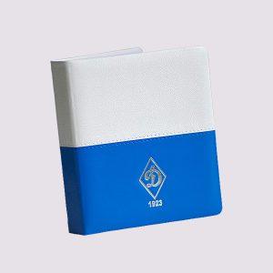 Фотоальбом из кожи с логотипом Динамо