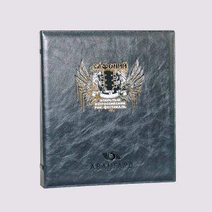 Книга почетных гостей из кожи с золотым тиснением