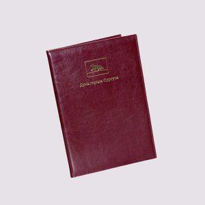 Адресная папка в бордовом цвете с логотипом