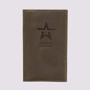 Кожаное портмоне с символикой армии России