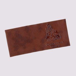 Обложка на охотничий билет красная кожа