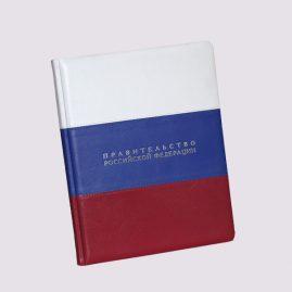Еженедельник кожаный в цветах флага РФ
