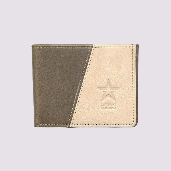 Кожаный кошелек двухцветный с символикой Армии России