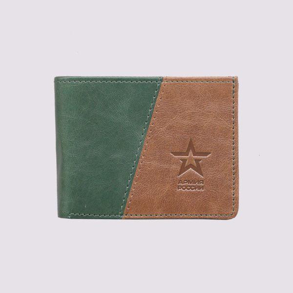 Кожаный кошелек двухцветный с символикой Армии Росии