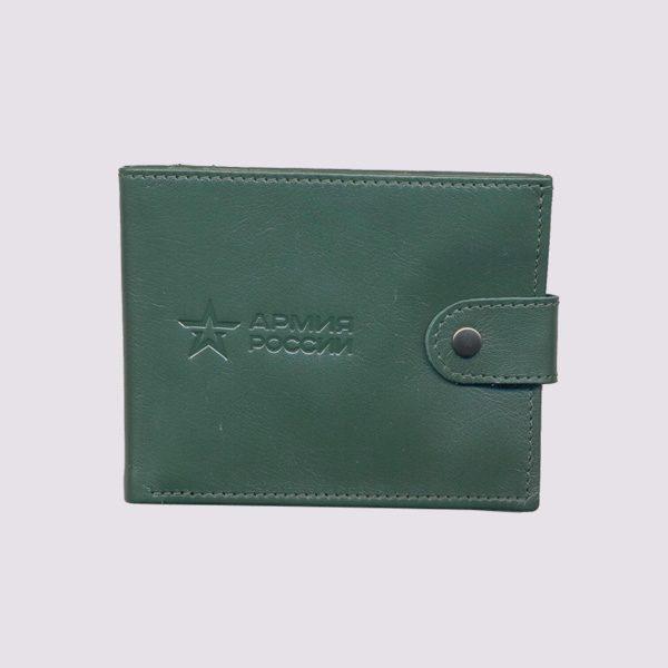 Кожаный кошелек с символикой Армии России