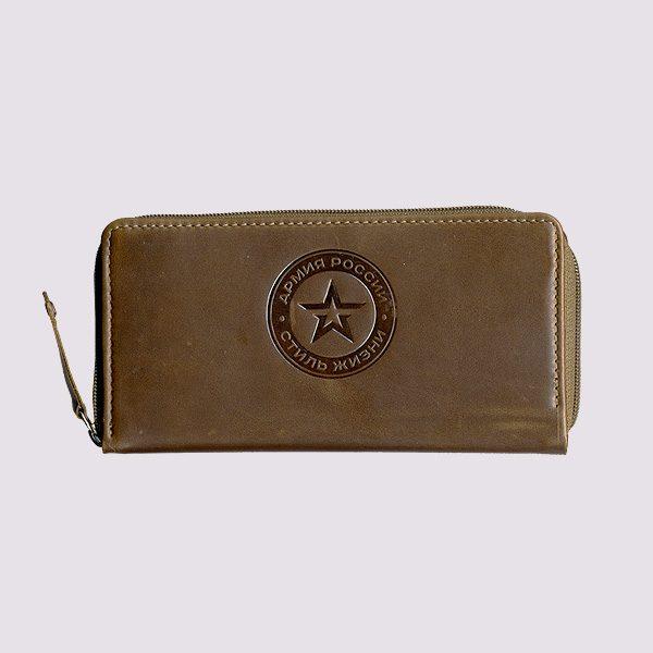 Кожаный кошелек с символикой Армии России в коричневом цвете