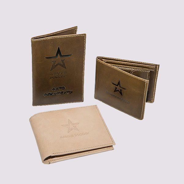 Кожаный кошелек с символикой Армии России разных цветов