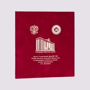 Адресная папка в красном цвете с гравировкой