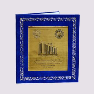 Адресная папка в синем цвете с гравировкой