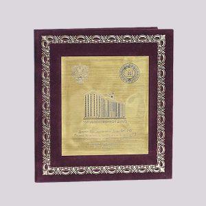 Адресная папка в бордовом цвете с гравировкой