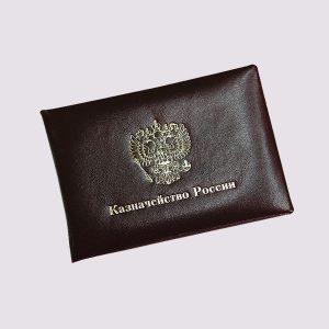 Обложка для удостоверения казначейство России из кожи в черном цвете