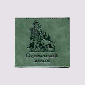 Обложка на охотничий билет в зеленом цвете