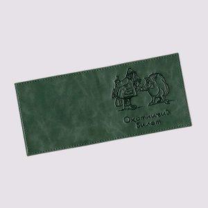 Обложка на охотничий билет зеленая кожа